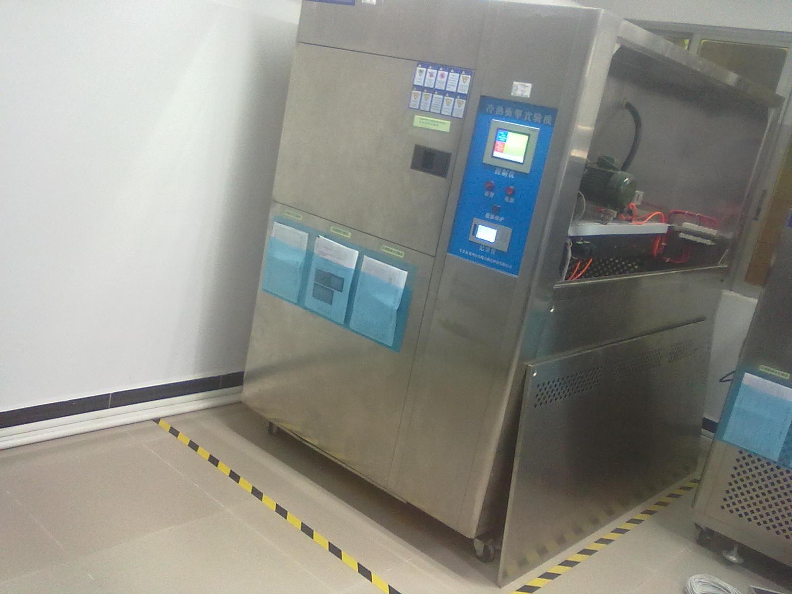 深圳冷熱沖擊試驗箱