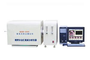 煤炭专用微机灰熔点测定仪JHHR-8