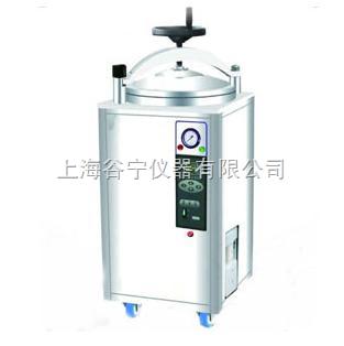 LDZX-30KBS手轮式整机不锈钢高压灭菌器
