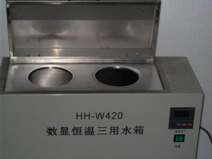 三用恒溫水箱