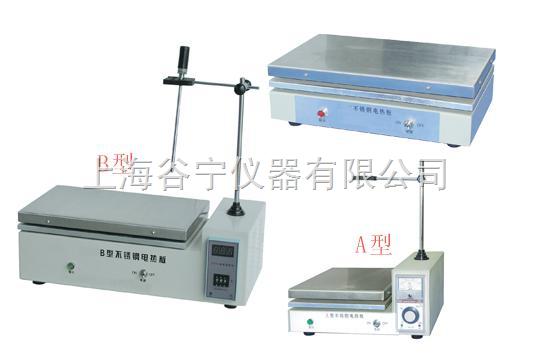 GNKB-3不銹鋼電熱板