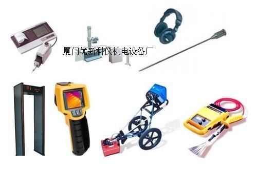 电耳(用于大中型球磨机负荷的检测、控制)