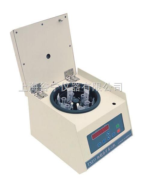 TD5G臺式過濾離心機