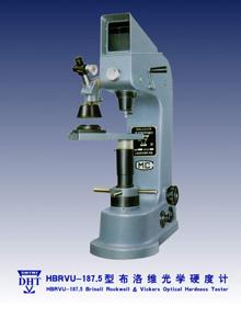 布洛維光學硬度計HBRVU-187