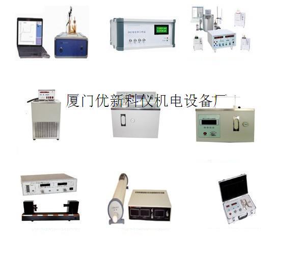 CMDC-2型微分极化腐蚀测试仪