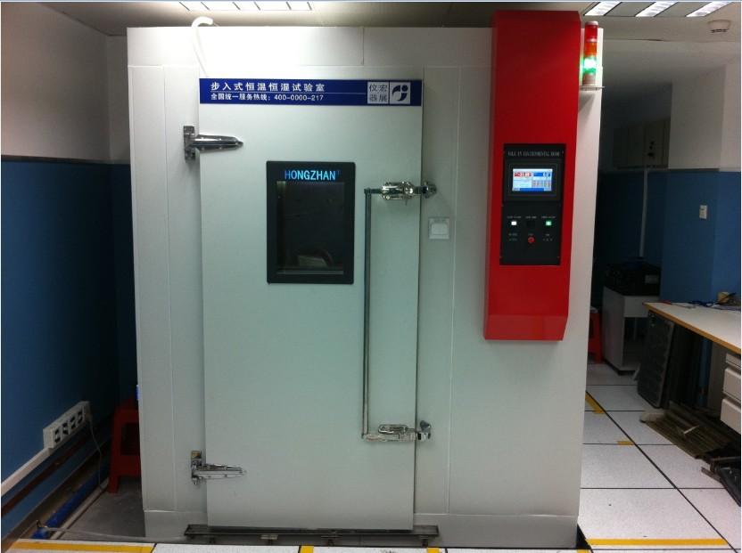 四川步入式试验箱,成都步入式实验室,绵阳高低温步入式