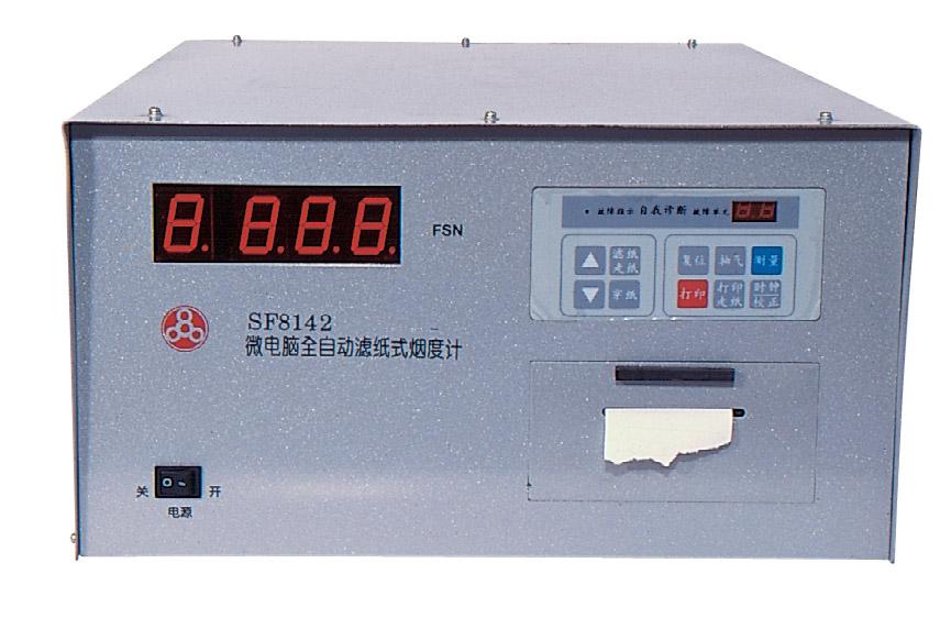 HPC701全自動濾紙式煙度計HPC-701