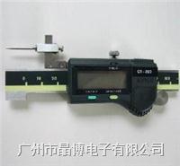 C1-20VD段差尺