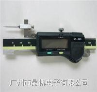 C1-50D段差尺