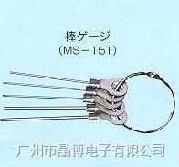 日本SWAN棒型量规MS-15T