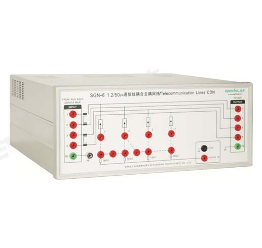 SGN-6 1.250μs通信線耦合去耦網絡