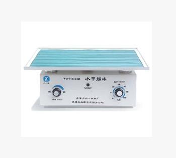 昆明水平摇床 北京六一厂 WD-9405B型 脱色摇床 (迴旋式)