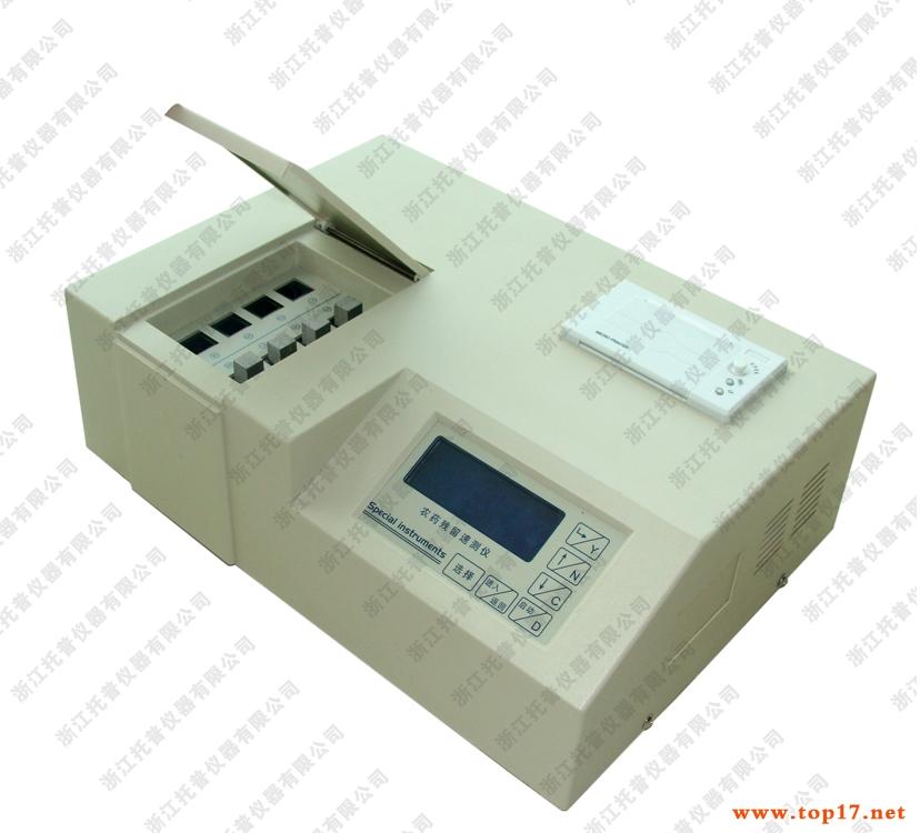NY-5D农药残留测定仪农药残留速测仪农药残毒速测仪农药残毒监测仪