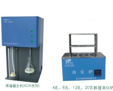 KDN-08C凱氏定氮儀蛋白質測定儀粗蛋白測定儀