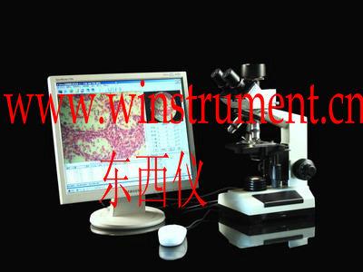 數顯顯微圖像分析系統
