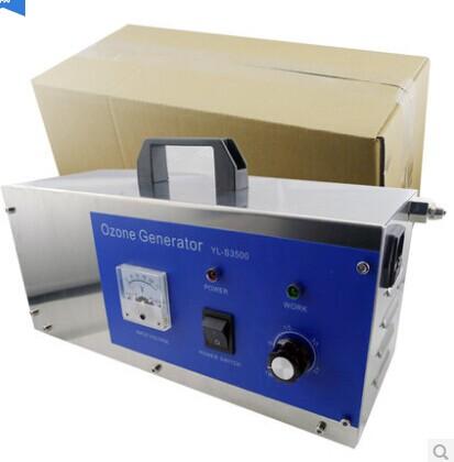 昆明怡爾康 臭氧消毒機臭氧發生器臭氧機1g 3.5g 7g 臭氧殺滅菌除甲醛