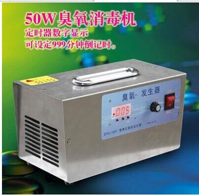 昆明蔬菜消毒机杀菌消毒机室内消毒机臭氧发生器家用消毒机臭氧