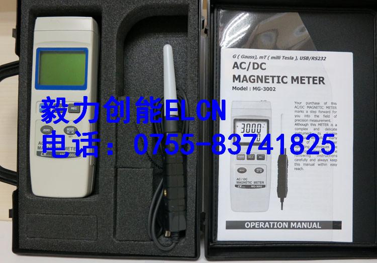 路昌MG3002高斯计 MG3002磁场测试仪