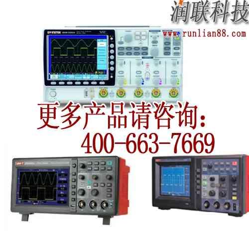 汽车数字式示波器和手持示波器型号