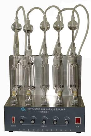 SYD-380B石油產品硫含量試驗器 (燃燈法)五管帶抽氣泵硫含量試驗器