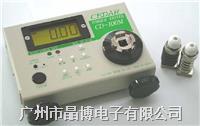 CEDAR扭力测试仪CD-100M