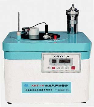 XRY-1A氧彈式熱量計數顯氧彈熱量計可燃性物質發熱量測定儀
