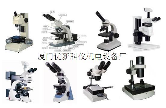 立體顯微鏡ZOOM-100C