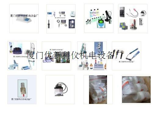 M-15土壤酸堿度計土壤PH計8690筆式ph計pH計沉入式發送器pH計發送器DataStick酸度計phix緊湊版酸度計Check-MiteTMPH-10筆式pH計Check-