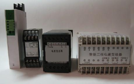 電量變送器制造/JA866-3I3 三相電流變送器-醴陵三達電子有限公司