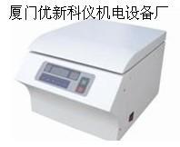 TD4M血細胞洗滌離心機TD4A臺式低速離心機TD5F臺式過濾離心機TD4F臺式過濾離心機TD5Z臺式低速離心機TD5A臺式低速離心機TDL5M臺式低速冷凍離心機TGL16A臺式高速冷凍離心機L03R