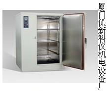 GZX-9030MBE鼓风干燥箱BGZ-246鼓风干燥箱BGZ-76电热干燥箱ZK-30真空干燥箱ZK-35真空干燥箱ZK-40真空干燥箱BZF-30干燥箱DZF-1(6051)真空干燥箱DZF-0B