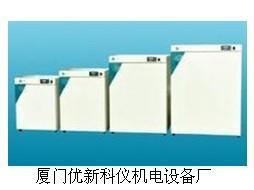 XO-1000D超声波细胞破碎仪DL-1020低温冷却液循环泵DL-3020低温冷却液循环泵DHX-5低温恒温循环器DHP-260电热恒温培养箱DHP-420电热恒温培养箱DHP-360电热恒温培养箱