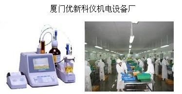SuperVario-N乳脂离心机Viscotester VT6R Haake黏度计RD-8奶粉水分测定仪STAV-II奶粉密度仪MTN-2800D氮吹仪B-150牛奶成份分析仪B-2000牛奶成份分