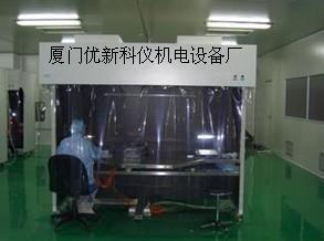 SJ-TFG-1200標準型通風柜SF-CJ-1A(生物)凈化工作臺SF-CJ-1B(生物)凈化工作臺SF-CJ-2A(生物)凈化工作臺SF-CJ-2B(生物)凈化工作臺SF-CJ-1(生物)凈化工作