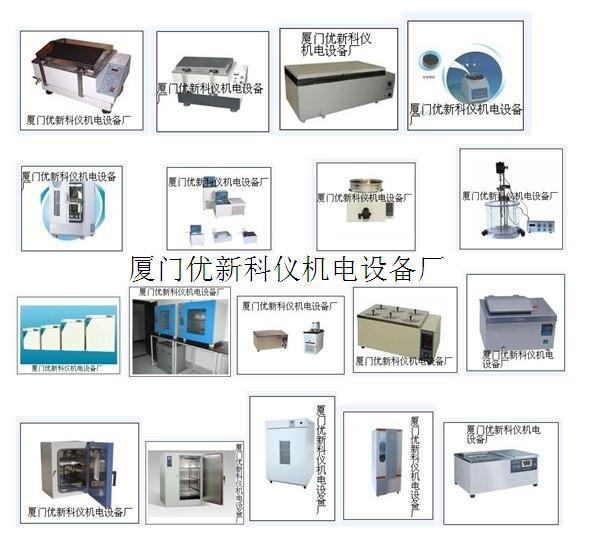 SHJ-A6水浴恒溫攪拌器QL-150干式恒溫器GL-150B干式恒溫器UTL25基本型分散機(連續流處理)UTL50基本型分散機(連續流處理)HR1000光波加熱儀HR1000plus光波加熱儀RS