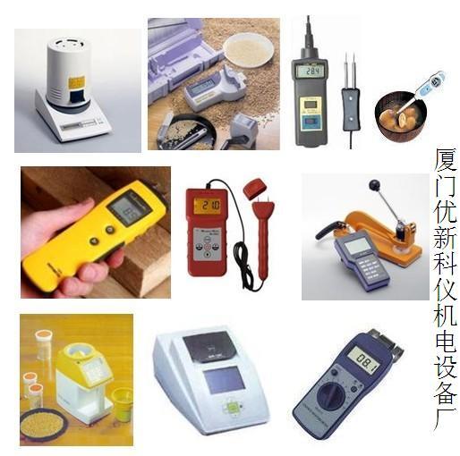 Handylab便攜式酸度計Lab970臺式電導率儀CT-6020筆式PH酸度計CT-6020A筆式酸度計PH計E300紅外熱像儀FT365數據存儲真有效值萬用表T200便攜式紅外熱像儀FT368數