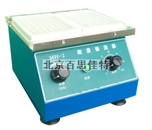 微量振荡器(定时)