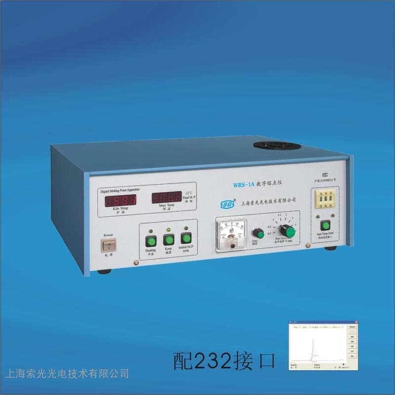 数字熔点仪WRS-1B,wrs 1b数字熔点仪,数字熔点仪原理,熔点仪