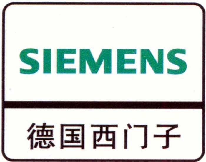 西門子高壓變頻器6SC9411-0BA15西門子電動閥