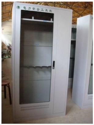 电力安全工具柜生产厂家 绝缘工具