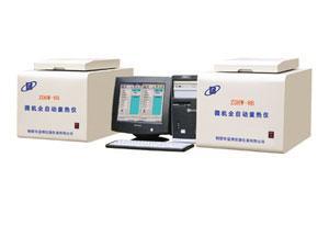 ZDHW-8B微機全自動量熱儀