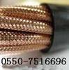 特種計算機電纜【400-0550696】:NH(-40)-DJYJVRP-32、IA-DJYJPVFRP22、DJFPYVFP-300500V