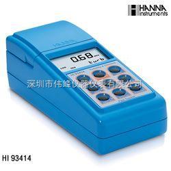 哈納 HI93414 高精度濁度儀余氯總氯測定儀
