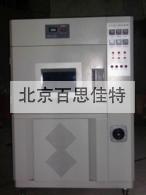 氙灯耐气候试验箱|氙灯老化箱(水冷式)