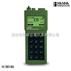 HI98186 便攜高性能溶解氧BOD測定儀