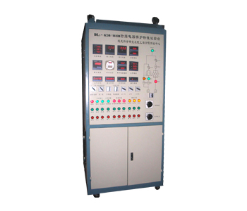生產DL3-630防爆電器保護特性試驗臺銷售廠家