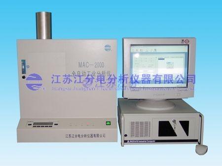 MAC-2000全自動工業分析儀工業分析儀全自動分析儀江蘇江分自動工業分析儀