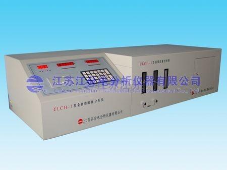 CLCH-1全自动碳氢分析仪碳氢分析仪全自动分析仪江苏江分全自动碳氢分析仪