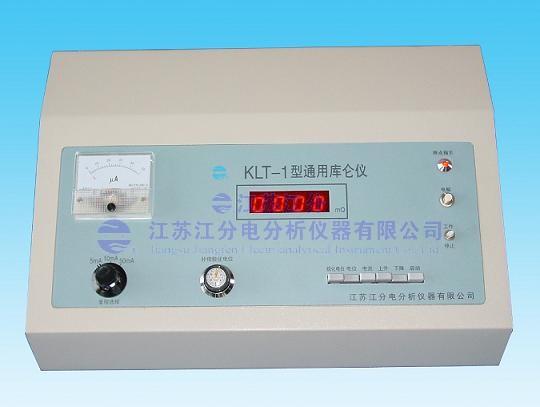KLT-1通用庫侖儀庫侖儀江蘇江分通用庫侖儀