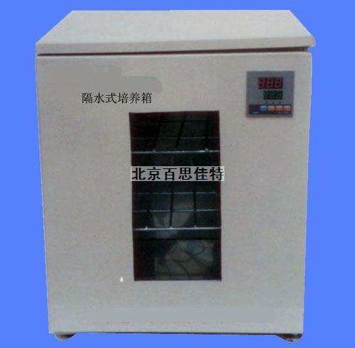 隔水式培養箱